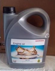 0W-20 (4L)  CAR ENG OIL