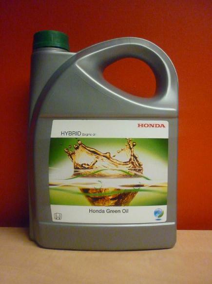 GREEN (4L)  CAR ENGINE OIL