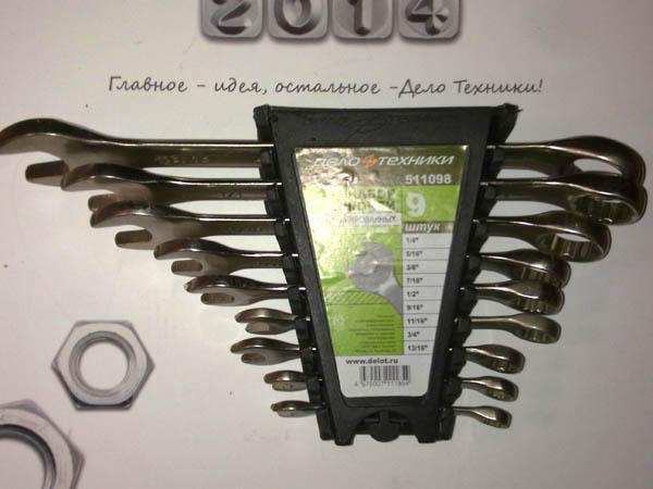 Набор ключей комбинированных, дюймовые 9шт холдер