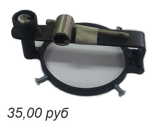Защитная крышка бака Ф105мм