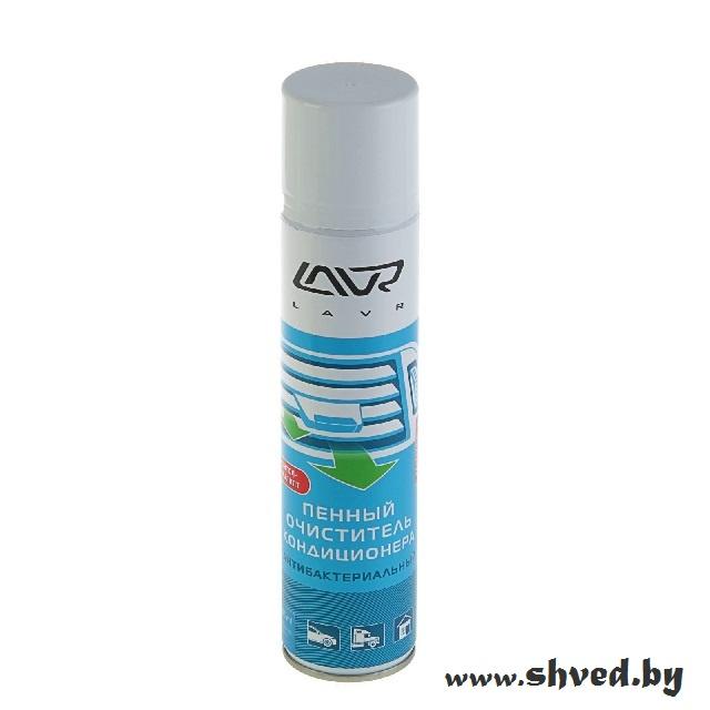 EUROFREEZE Antifreeze AFG11 0,88л