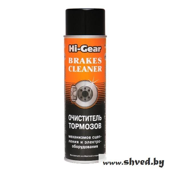 EUROFREEZE Antifreeze AFG11 8,8л